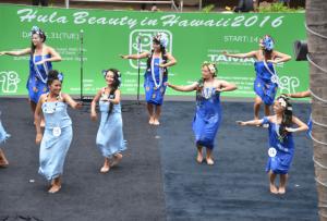 06works2 hawaii1@2x 100 min 300x203 - Hula Beauty in Hawaii